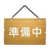 YUASA湯淺電池70D23L-CMFII免保養汽車電池全館免運費『電力中心』