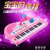 可充電音樂拍拍鼓電子琴嬰兒童早教益智玩具小鋼琴男女孩01-2-3歲YYP 蓓娜衣都