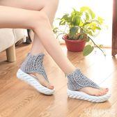 厚底涼鞋 百搭坡跟厚底松糕女高幫羅馬鞋休閑復古夾趾女鞋