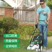 手推式電動割草機小型家用草坪修剪機除草神器剪草機打草機多功能 樂活生活館
