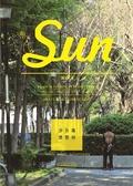 《暖太陽No.4》Day in the Sun