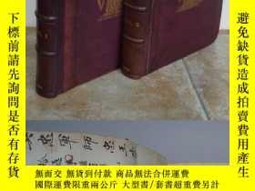 二手書博民逛書店稀見!【包罕見】《太平天國革命親歷記》, 2卷(全),Augus