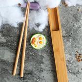 週年慶優惠-日式和風木盒人旅行木質餐具套裝