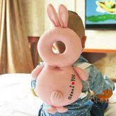 防撞枕兒童護頭枕嬰兒學步防摔護頭護背墊寶寶頭部保護墊防摔帽護頭帽