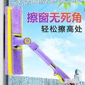 擦玻璃器雙面擦窗神器高樓清潔器家用搽洗窗戶刷伸縮玻璃刮 QG7296『東京潮流』