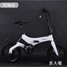 新國標折疊電動自行車鋰電池迷你電瓶代步單...