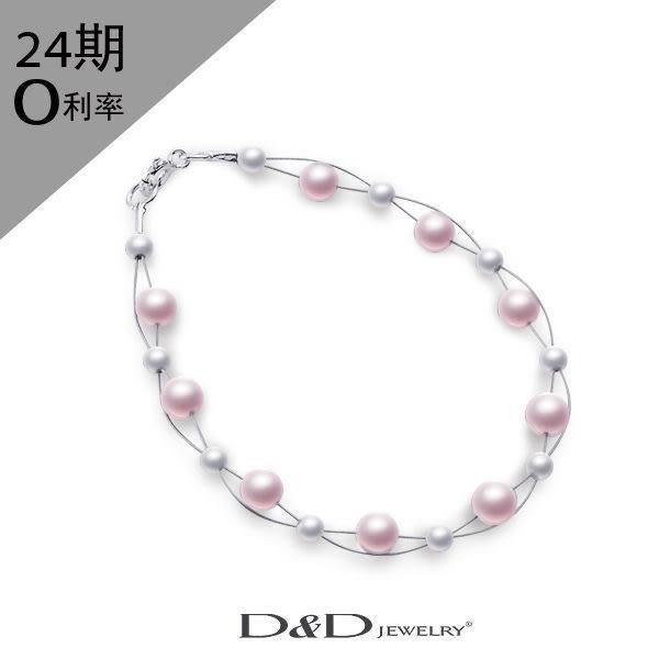 情人節禮物 天然珍珠手鍊 4.5-5mm D&D 品牌精品 許願星系列 紫白 ♥