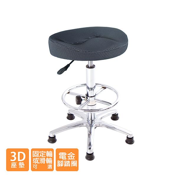 GXG 成型泡棉 工作椅 型號T09 LUK (電金踏圈款)