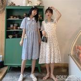 小清新初戀碎花裙女短袖雪紡洋裝春夏季學生韓版閨蜜姐妹裝裙子 polygirl