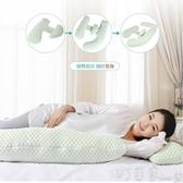孕婦枕頭護腰側睡枕側臥靠枕托腹用品多功能u型抱枕睡覺YYP 雙十二免運