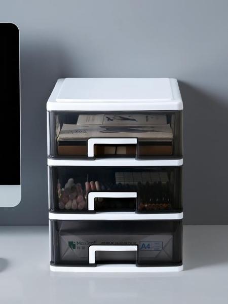 桌面收納盒子小抽屜式雜物儲物盒辦公桌書桌上置物架文具箱櫃宿舍ATF 格蘭小鋪