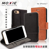 【現貨】Moxie X-Shell iPhone 8 / 7 / SE 2 防電磁波 復古系列手機皮套 手機殼 可插卡 可站立 保護殼