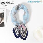 復古圍巾絲巾女韓國職業裝飾領巾