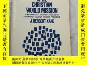 二手書博民逛書店A罕見Concise History of the Christian World MissionY38529