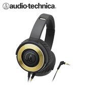 鐵三角 ATH-WS550 重低音便攜型耳罩式耳機 黑金