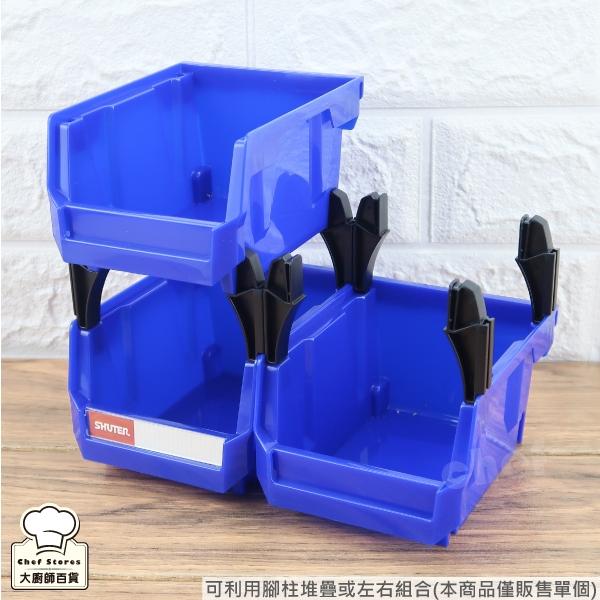 樹德耐衝整理盒螺絲零件收納盒0.6L可吊掛整理盒HB-210-大廚師百貨
