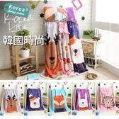 羊羔毯/超可愛韓風兒童羊羔童毯/伊柔寢飾