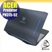 【Ezstick】ACER PH315-52 Carbon黑色立體紋機身貼 (含上蓋貼、鍵盤週圍貼) DIY包膜