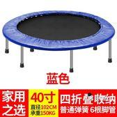 彈跳床折疊彈簧蹦蹦床 家用兒童成人室內跳跳床 健身房彈跳床