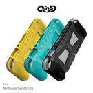【愛瘋潮】QinD Nintendo Switch Lite 矽膠保護軟套 保護套 矽膠套 保護殼