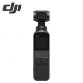 【DJI】OSMO POCKET 手持口袋三軸雲台相機