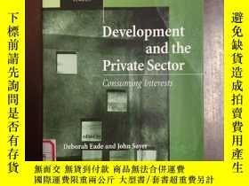 二手書博民逛書店Development罕見and the Private Sec