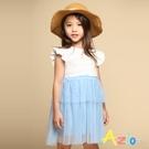 Azio 女童 洋裝 漸層條紋荷葉袖星星網紗洋裝(藍) Azio Kids 美國派 童裝