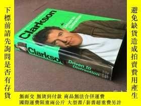二手書博民逛書店Driven罕見to Distraction   靈感女孩 (英語 精裝)Y278316 Clarkson