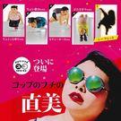 小全套4款【日本正版】渡邊直美 杯緣子 杯緣玩具 盒玩 裝飾 奇譚 PUTITTO - 500905