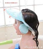 寶寶洗頭帽防水護耳嬰兒洗發帽神器小孩洗澡帽可調節硅膠兒童浴帽艾美時尚衣櫥