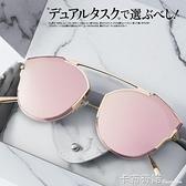 日本禮盒裝 韓版ins女士防紫外線開車偏光墨鏡太陽鏡 卡布奇諾