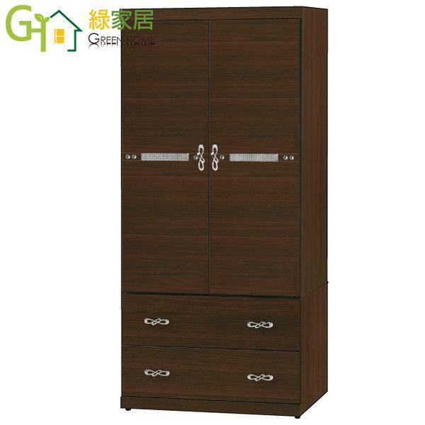 【綠家居】強尼 時尚2.7尺木紋開門二抽衣櫃(二色可選+二抽屜+開放式層格)