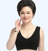 全館83折中老年人文胸媽媽運動內衣女無鋼圈薄款大碼背心式胸罩比純棉聚攏