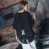 DADA SUPREME 潮流織帶短袖上衣-女-黑