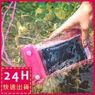 梨卡★現貨 - [玩水必備]手機防水袋現...