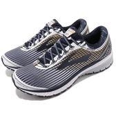 BROOKS 慢跑鞋 Ghost 10 魔鬼系列 十代 白 深藍 DNA動態避震科技 運動鞋 男鞋【PUMP306】 1102571D124