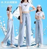 寬管牛仔褲寬鬆直筒牛仔褲女年夏季新款高腰垂感小個子泫雅九分闊腿褲潮 全館免運