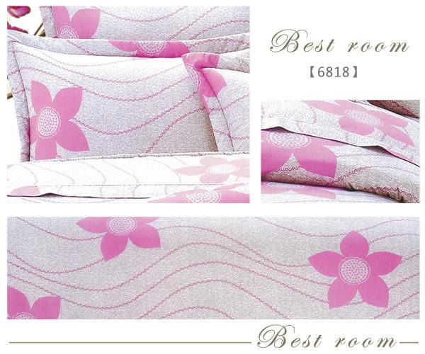 單人床罩組 五件式 100%精梳棉 台灣製造 Best寢飾 6818