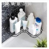 免打孔轉角置物架衛生間洗漱架 浴室無痕壁掛三角架收納架YXS  優家小鋪