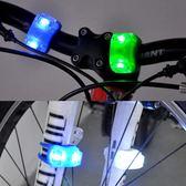 兒童自行車燈前燈平衡車七彩裝飾燈滑板車夜間閃光夜行夜騎青蛙燈 電購3C