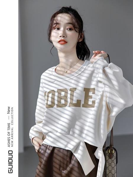 短款上衣 白色短款衛衣女寬鬆長袖設計感小眾春秋薄款2021秋季新款慵懶上衣 韓國時尚週