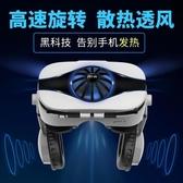VR眼鏡 日本vr電a影夜生活vr眼鏡手機專用vr虛擬現實女友VR電影 VR視頻3d DF 交換禮物