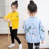 女童外套童裝兒童韓版中大童休閒甲克洋氣上衣 蓓娜衣都