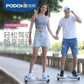 平衡車帕頓兩輪兒童平衡車代步車電動扭扭車成人漂移車智慧體感思維車  DF 科技旗艦店