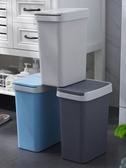 垃圾桶北歐手按垃圾桶有蓋家用衛生間客廳長方形翻蓋帶蓋廁所廚房按壓式 春季新品