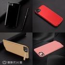 充電寶 iphone6背夾式充電寶蘋果6...