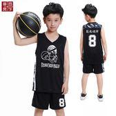 兒童籃球服套裝男 小學生藍球服 中大童訓練籃球衣幼兒園印字   初見居家