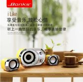 Bonks K11筆記本電腦音箱多媒體台式小音箱迷你低音炮usb家用音響   提拉米蘇