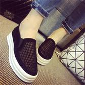 夏網鞋女內增高透氣網面套腳懶人鞋厚底鬆糕底黑色鏤空網紗樂福鞋