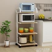 廚房置物架落地多層帶滑輪可行動微波爐烤箱鍋架家用儲物收納架子 1995生活雜貨NMS